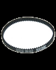 Oliepompsnaar - Piaggio 50cc 2 Takt - Origineel (PIA-286162)